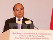 阮春福总理访华续:越南为外国投资者敞开大门