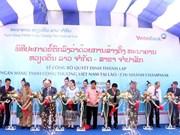 越南工商银行老挝南部占巴塞省分行开业仪式