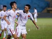 2016年东南亚U19足球锦标赛:越南队闯入半决赛