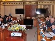 胡志明市支持各企业参与智慧城市建设