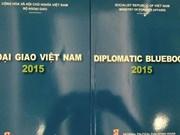 《2015年越南外交蓝皮书》首次问世