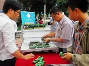 越南2015-2016年创业指数报告出炉