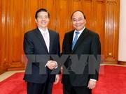 越南政府总理阮春福会见中国公安部部长郭声琨