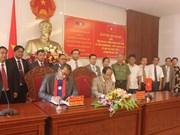 越南嘉莱省与老挝占巴塞省加强合作