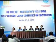日本成为越南第四大外资来源国