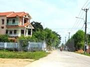 河内市力争有236个乡达到新农村建设标准
