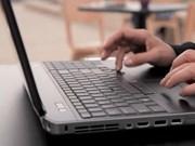 印尼努力促进电子商务发展