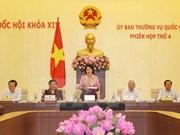 越南第十四届国会常委会第四次会议在河内召开