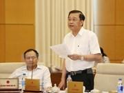 越南第十四届国会常委会第四次会议:重视解决选民的问题