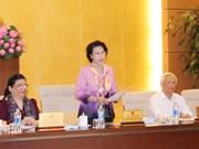 越南第十四届国会常务委员会第四次会议第一阶段会议新闻公报