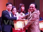 在老越资企业为老挝经济和社会发展做出积极贡献