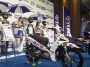 雅马哈世界公路摩托车锦标赛首次在越南举行
