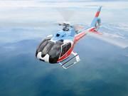 EC130T2号直升机残骸被找到机上3人全部遇难