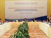 范平明副总理:需要明确ODA管理和使用效果及不足之处