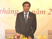 越南第十四届国会第二次会议:加强直接对话和辩论
