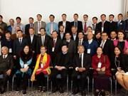 越南在德国举行贸易与投资促进论坛
