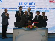 荷兰飞利浦照明集团与越南平阳省合作建筑智能照明系统