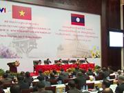越南共产党与老挝人民革命党第四次理论研讨会在万象举行