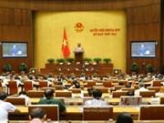 越南第十四届国会第二次会议发表第六号公报
