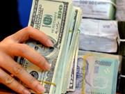 越盾兑美元中心汇率下降6越盾