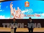 俄罗斯向越南驻俄大使阮青山授予勋章