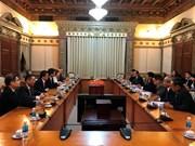 胡志明市与中国广东省加强合作求发展