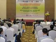 第九届全国光学—光谱会议在宁平市开幕