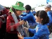 东南亚与日本青年船来访:推广越南风土人情的机会