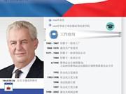 捷克共和国总统米洛什·泽曼简介