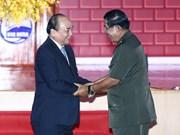 """柬埔寨首相洪森在庆祝""""洪森救国之路40周年"""" 之际访问越南"""
