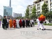 越南全国各地纷纷举行越南伤残军人与烈士日70周年纪念活动
