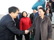越南国会主席阮氏金银抵达 阿斯塔纳 开始对哈萨克斯坦进行正式访问 (组图)
