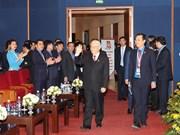 胡志明共青团第十一次全国代表大会在河内隆重开幕 (组图)