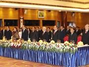 老挝人民革命党中央总书记、国家主席本扬•沃拉吉访问越南期间开展的系列活动 (组图)
