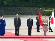 日本明仁天皇举行隆重仪式  欢迎越南国家主席陈大光访日(组图)