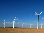 东南亚地区最大的风电厂正式竣工投运