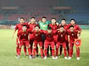 越南国奥队1-0力克巴林国奥队 (组图)