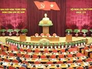 越共十二届八中全会发布会议公报
