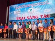 越南南部各省市儿童文学创作营拉开序幕