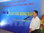 越南通讯社乒乓球友谊赛热闹开场