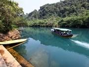 探索斋河—暗洞生态旅游区