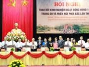 越南北部中游和山区各省交流人民议会活动经验