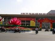 河内首都红旗招展 喜迎河内市第十六届党部大会