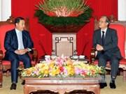 越南共产党和柬埔寨人民党加强合作