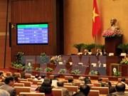 越南第十三届国会第十次会议发表第十九号公报