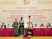 越南 – 美国: 奥妙的变化