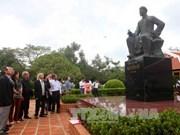 阮攸国家级特别遗迹区吸引大量游客前来参观