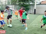 情系越南足球的日本教练