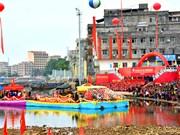 越中青年界河对歌联欢歌唱两国友谊