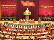 越共十一届中央委员会第十三次全体会议落下帷幕